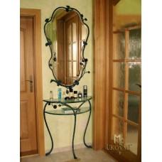 A wrought iron vanity set  (NBK-120)